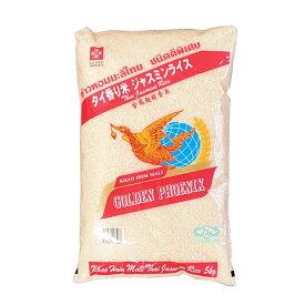 高級 タイ香り米 ジャスミン米 5kg
