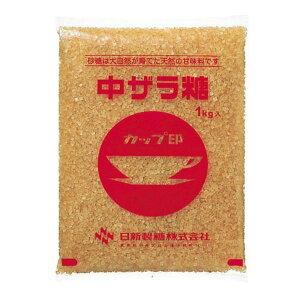 【まとめ買い】中双糖 1kgx 20袋(みつ花ほか) ※ブランド指定は出来ません。