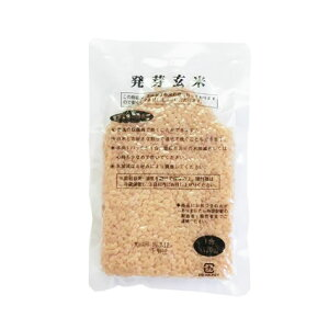 【送料無料】30年産 長野産ミルキークィーンの発芽玄米 1 ケース(120gx30袋入り)