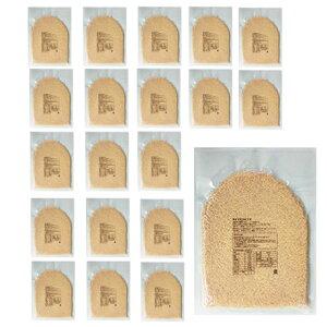 【送料無料】発芽玄米(長野県産コシヒカリ) 業務用 1ケース 1kg x 20袋(1ケース)