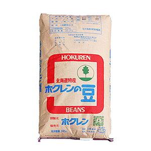 【事業所配送(個人宅不可)】小豆 北海道産 品種:しゅまり 30kg メーカー指定不可