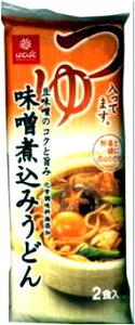はくばく 味噌煮込みうどん280gX10袋入 1ケース【無料包装・のし対応可能】