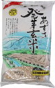 【送料無料】通常栽培米『あずさ発芽玄米』1ケース(600g×6個入)【smtb-t】