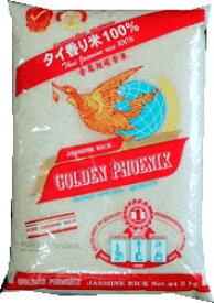 高級香り米(ジャスミン米)タイ米 5kg