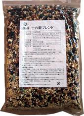 【送料無料】業務用 はくばく 十六穀ブレンド 1ケース(500gx10袋入り)
