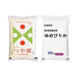 食べ比べセット 北海道産ゆめぴりか 山形県産つや姫 各2kg 化粧箱入 令和2年産
