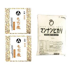 「マンナンヒカリ1kg」x1袋と「もち麦500g」x2袋 の最強食物繊維食品セット お徳用