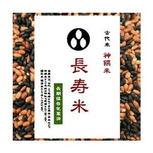 古代米 長寿米 100g x 5袋(黒米・赤米ミックス 国内産100%)長期保存包装済み(投函便)