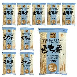 国産(長野県産ほか) もち麦 800gx10袋(1ケース)  ※大麦のもち品種です