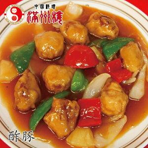 満州楼の酢豚 すぶた 酢豚 お肉ゴロゴロたっぷり 簡単調理 湯煎10分 350g 真空パック中華料理 中国料理 ボリューム満点 お取り寄せグルメ