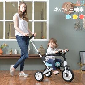 【ポイント5倍】 BeneBene 三輪車 折りたたみ かじとり 折り畳み 2歳 おしゃれ 3歳 室内 乗り物 おもちゃ 乗りもの のりもの 子供 コンパクト 子供用 かわいい 軽量 持ち運び 4way