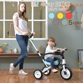 三輪車 折りたたみ かじとり 安全棒 1歳 2歳 3歳 4歳 5歳 おしゃれ 室内 乗り物 おもちゃ キッズ 手押し シンプル コンパクト ペダル付き 子供用 幼児三輪車 軽量 持ち運び 自転車 BeneBene