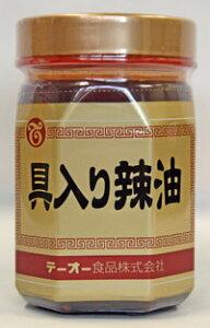 テーオー食品 具入りラー油400g×12個入りケース【送料割引除外品】【2ケースまで1個口】
