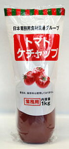 業務用 トマトケチャップ 1kg