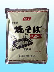 富士食品 業務用 粉末焼きそばソース 1kg
