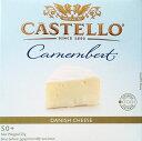 QBB CASTELLO カマンベール(デンマーク) 125g<冷蔵品>