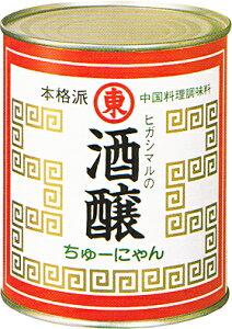 ヒガシマル 酒醸(ちゅーにゃん) 缶900g