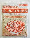 ケンコー 金ごまゴボウサラダ 1kg<冷蔵品>