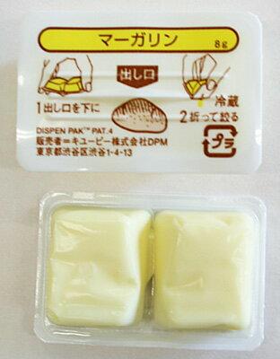 キューピー マーガリン ディスペンパック 8gx20個入り<冷蔵品>