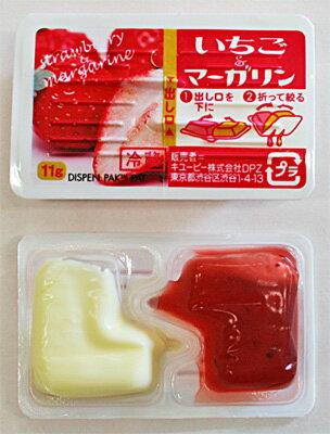 キューピー イチゴ&マーガリン ディスペンパック 11gx20個入り<冷蔵品>