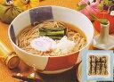 【今月のポイントアップ商品】東洋水産 釜あげ日本そば ハードタイプ 200g×20食入りケース【ポイント3倍】