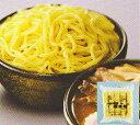 東洋水産 つけ麺用極太麺 230g×20食入りケース