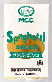 MCC スパゲティソース ボンゴレビアンコ 160g【5個セット】