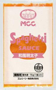 MCC スパゲティソース和風明太子 70g×30個入りケース