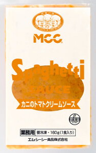 MCC スパゲティソースカニのトマトクリーム 160g
