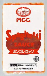 MCC スパゲティソース ボンゴレロッソ 160g【5個セット】