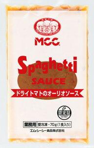 MCC スパゲティソースドライトマトのオーリオソース 70g