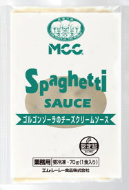 MCC スパゲティソースゴルゴンゾーラのチーズクリームソース 70g【5個セット】