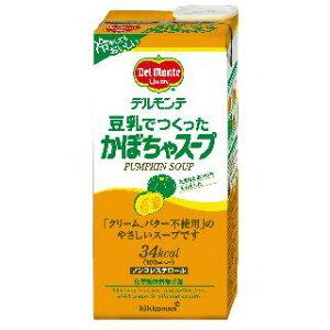 デルモンテ 豆乳でつくったかぼちゃスープ 1L×6本入りケース【送料割引除外品】【2ケースまで1個口】