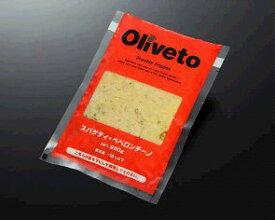 ヤヨイサンフーズ Olivetoスパゲッティ・ペペロンチーノ 280g