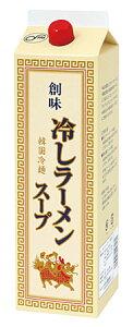 創味食品 冷しラーメンスープ(韓国冷麺) 1.8L