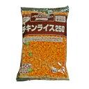 【今月のポイントアップ商品】味の素 チキンライス 250g【ポイント3倍】