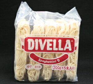 DIVELLA(ディベラ) スパゲッティーニ 1.6mm 冷凍パスタ 200gx20食入りケース【送料割引除外品】【3ケースまで1個口】