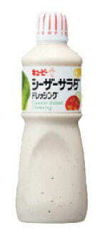 Kewpie Caesar salad dressing 1000 ml