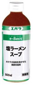 エバラ e-Basic 塩ラーメンスープ 500ml