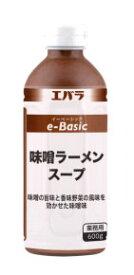 エバラ e-Basic 味噌ラーメンスープ 500ml