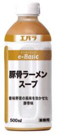 エバラ e-Basic 豚骨ラーメンスープ 500ml