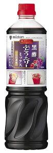 ミツカン ビネグイット「黒酢ぶどう&ベリーミックス」 6倍濃縮 1000ml