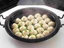 【新商品】テーブルマーク 繁盛飲茶 焼き小籠包(ショーロンポー) 25g×20個入り【ポイント2倍】