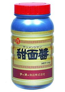 テーオー食品 甜麺醤(テンメンジャン) 1kg<冷蔵品>