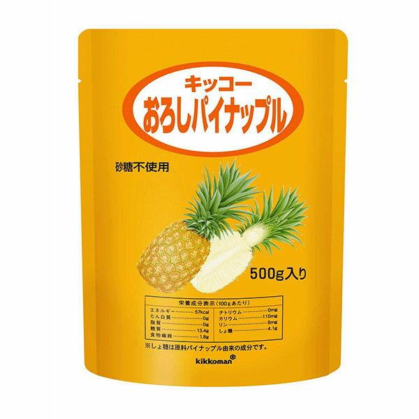 キッコーマン おろしパイナップル 500g