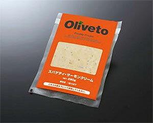 【新商品】ヤヨイサンフーズ Olivetoスパゲッティ・サーモンクリーム 290g