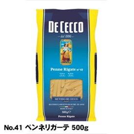 【ディチェコフェア】日清フーズ ディチェコNo.41 ペンネリガーテ 500g【安心の正規輸入品】【ポイント5倍】