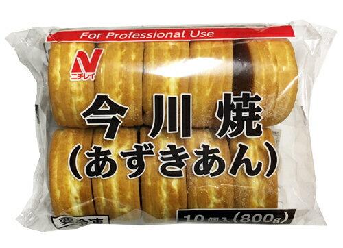 【今月のポイントアップ商品】ニチレイ FQ今川焼 80g×10個入り【ポイント3倍】