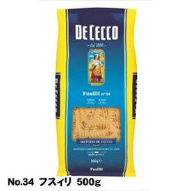 【ディチェコフェア】日清フーズ ディチェコNo.34 フスィリ 500g【安心の正規輸入品】【ポイント5倍】