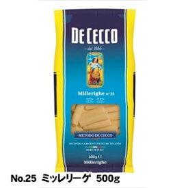【お得なケース販売】日清フーズ ディチェコNo.25 ミッレリーゲ 500g×24袋入りケース【安心の正規輸入品】【送料割引除外品】【1ケースまで1個口】